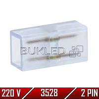 Коннектор для светодиодных лент 3528, 220 В, (2 разъема + 2 pin х 2 шт.)