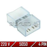 Коннектор для светодиодных RGB лент 5050, 220 В, (2 разъема + 4 pin х 2 шт.)
