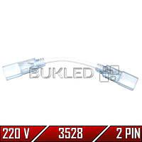 Коннектор для светодиодных лент 3528, 220 В, (2 разъема-провод + 2 pin х 2 шт.)
