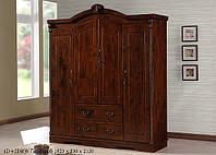 Гардероб 4 двери +2 ящ. 1823 x 530 x 2120 орех 1-1
