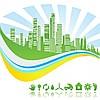 «Городская Экологическая Служба - 24»