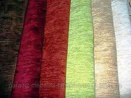Як вибрати оббивочну тканину. Поради і класифікація.