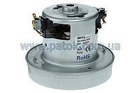 Двигатель для пылесоса SKL VAC023UN 2000W