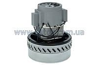 Мотор для моющего пылесоса A061300524 1200W