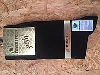 Носки мужские Misirli 8100