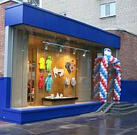 Безрамное остекление фасадов магазинов и ТЦ, фото 1