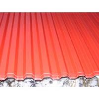Шифер пластиковый листовой 2*0,86 м оранжевый