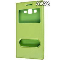Чехол книжка с окошком для Samsung Galaxy Grand Prime (G530) зелёный