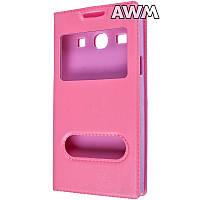 Чехол книжка с окошком для Samsung Galaxy Star Advance (G350) розовый
