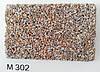Штукатурка мозаичная фасадная Баумит Мозаик Топ цвет М 302 ведро 25 кг