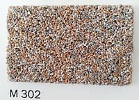 Штукатурка мозаичная фасадная Баумит Мозаик Топ цвет М 302 ведро 25 кг, фото 1