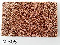 Штукатурка мозаичная фасадная Баумит Мозаик Топ цвет М 305 ведро 25 кг, фото 1
