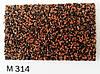 Штукатурка мозаичная фасадная Баумит Мозаик Топ цвет М 314 ведро 25 кг