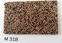 Штукатурка мозаичная фасадная Баумит Мозаик Топ цвет М 318 ведро 25 кг