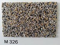 Штукатурка мозаичная фасадная Баумит Мозаик Топ цвет М 326 ведро 25 кг, фото 1