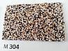 Штукатурка мозаичная фасадная Баумит Мозаик Топ цвет М 304 ведро 25 кг
