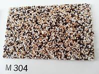 Штукатурка мозаичная фасадная Баумит Мозаик Топ цвет М 304 ведро 25 кг, фото 1