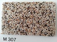 Штукатурка мозаичная фасадная Баумит Мозаик Топ цвет М 307 ведро 25 кг, фото 1