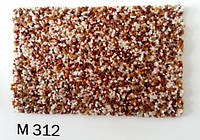 Штукатурка мозаичная фасадная Баумит Мозаик Топ цвет М 312 ведро 25 кг