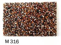 Штукатурка мозаичная фасадная Баумит Мозаик Топ цвет М 316 ведро 25 кг