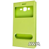 Чехол книжка с окошком для Samsung Galaxy J7 ( J700) зелёный