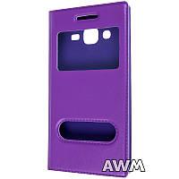 Чехол книжка для Samsung Galaxy J2 2015 (J200) с окошком фиолетовая
