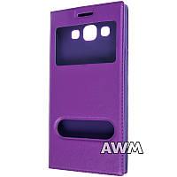 Чехол книжка с окошком для Samsung Galaxy E5 (E500H) фиолетовый