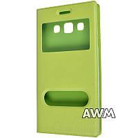 Чехол книжка для Samsung Galaxy A3 2015 (A300H) с окошком зеленая