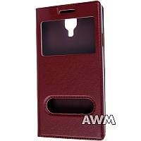 Чехол книжка с окошком для Samsung Galaxy S4 (I9500) коричневый