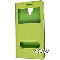 Чехол книжка с окошком для Samsung Galaxy S4 (I9500) зелёный