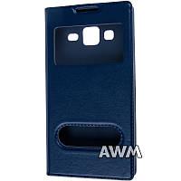 Чехол книжка с окошком для Samsung Galaxy Core Prime (G360) тёмно-синий
