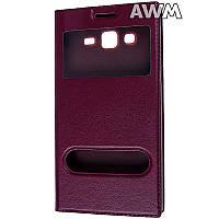 Чехол книжка для Samsung Galaxy Grand 2 Duos (G7102) с окошком коричневая