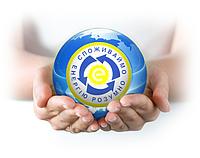 У 2016 році в Україні продовжено програму кредитування заходів з енергозбереження для населення