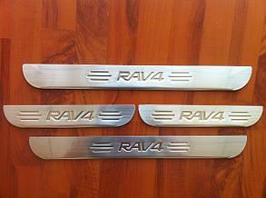 Накладки на пороги Toyota Rav 4 (2006-2012)