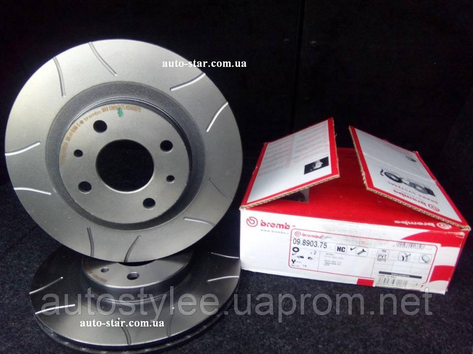 """Диск тормозной передний ВАЗ-2110(LADA) 14"""" BREMBO MAX 09.8903.75"""