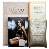 Мини парфюм в кожаном чехле 20мл Chanel Coco Mademoiselle