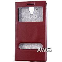 Чехол книжка с окошком для Lenovo S8 (S898T) коричневый