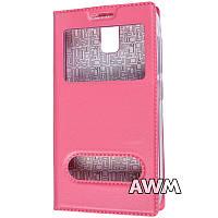 Чехол книжка с окошком для Lenovo A328 розовый