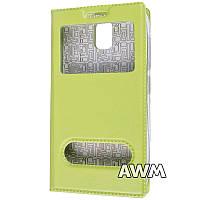 Чехол книжка для Lenovo A328 с окошком зеленая