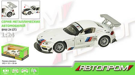 """Машина  металлическая  BMW Z4 GT3 арт.68260A """"АВТОПРОМ"""", масш. 1:24, фото 2"""