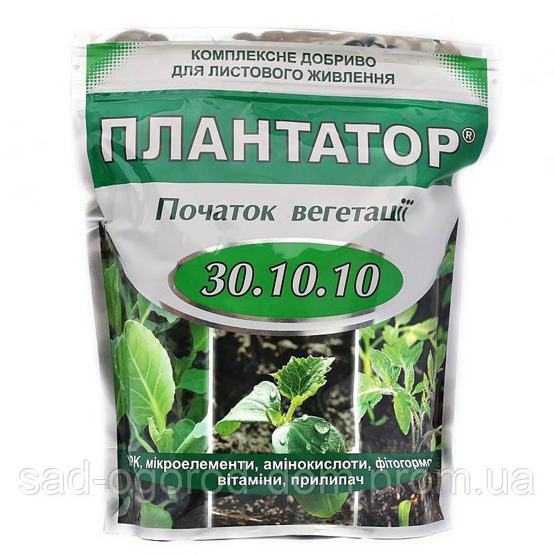 Плантатор начало вегетации 30.10.10 1кг
