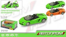 """Машина  металлическая  Lamborghini арт.68274A  """"АВТОПРОМ"""", масш. 1:24"""