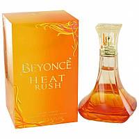 Женская туалетная вода Beyonce Heat Rush (насыщенный с ярко выраженным цветочным акцентом аромат)