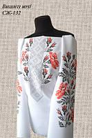 Женская заготовка сорочки СЖ-132