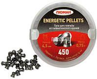 Пуля Люман 0,75 Energetic 450 шт/пчк