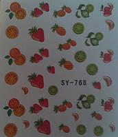 """Наклейка водная """" фрукты """" № SY 768"""
