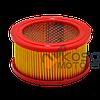 Фильтр воздушный круглый GL 45/52