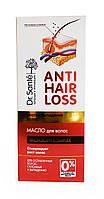 Масло для волос Dr.Sante Anti Hair Loss Против выпадения волос –  100 мл.