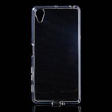 Чехол накладка силиконовый TPU Remax 0.2 мм для Sony Xperia X Performance Dual F8132 прозрачный