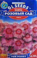 Семена гвоздики перистой Розовый сад